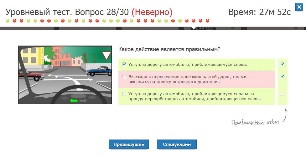 tasemetest_ru.png