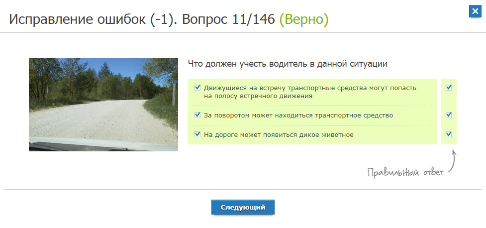 vigade_parandus_ru.png